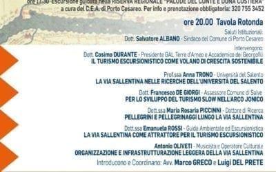 """Torre Lapillo: il 4 agosto una tavola rotonda su """"La via Sallentina tra storia e prospettive future"""""""
